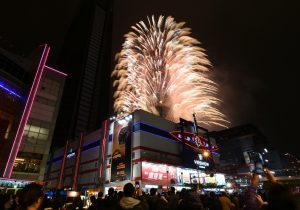 娛樂城體驗金跨年大放送-娛樂城反水